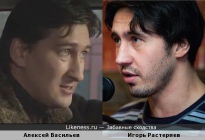 Алексей Васильев и Игорь Растеряев