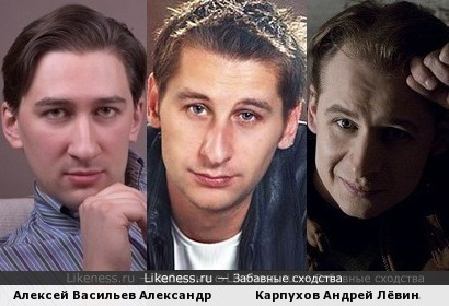 Питерский клан :-)
