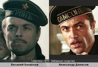 Актеры Виталий Безруков и Александр Денисов