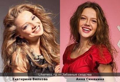 Екатерина Вилкова и Анна Синякина