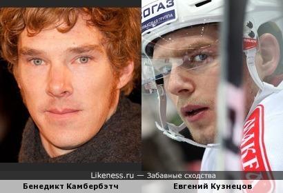 Холмсовский сыск распространён и на хоккейные коробочки? :-)