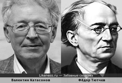 Профессор Катасонов и Фёдор Тютчев