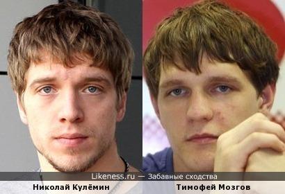 Хоккеист Николай Кулёмин и баскетболист Тимофей Мозгов и