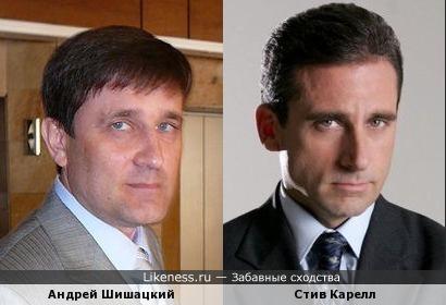 Украиснкий государственный деятель Андрей Шишацкий и актёр Стив Карелл