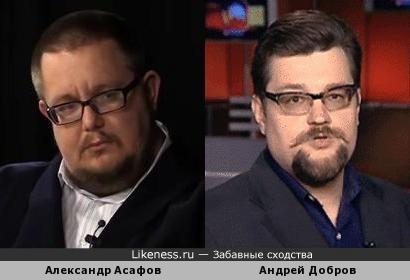 Публицисты Александр Асафов и Андрей Добров