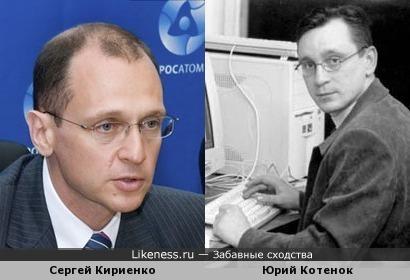 Росатомец Кириенко и публицист Котенок