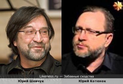 Юрий Шевчук и Юрий Котенок