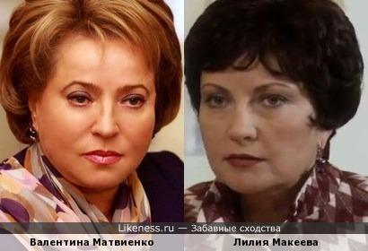 Валентина Матвиенко и актриса Лилия Макеева