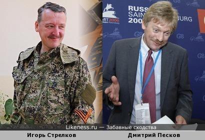 Длань Кремля?