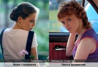 Актрисы Анна Синякина и Ольга Шувалова