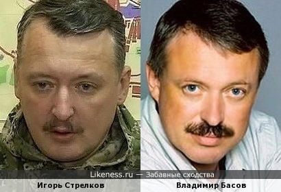 Игорь Стрелков и актёр Владимир Басов