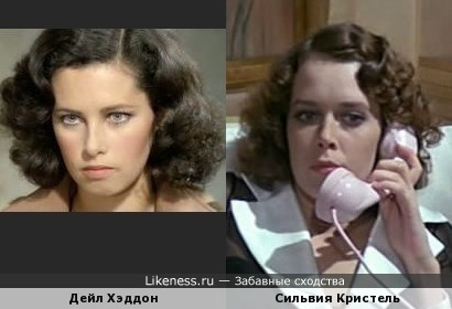 Актрисы Дейл Хэддон и Сильвия Кристель