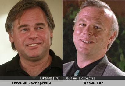 Евгений Касперский и Кевин Тиг