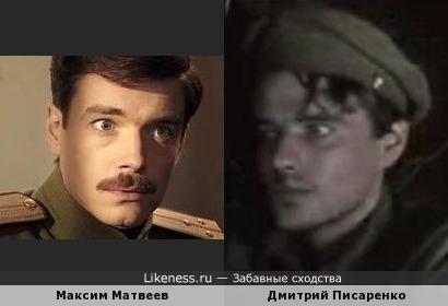 Актёры Максим Матвеев и Дмитрий Писаренко