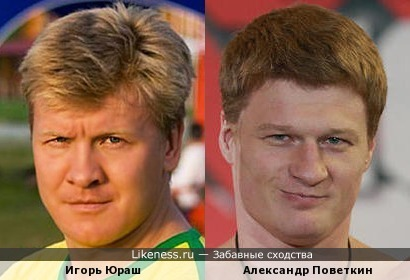 Актёр Игорь Юраш и Александр Поветкин