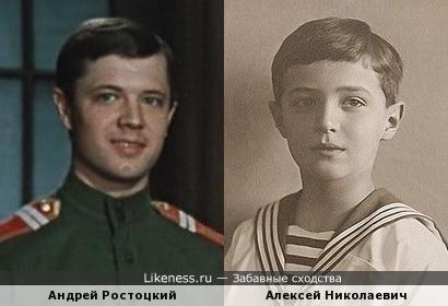 """Андрей Ростоцкий в """"Днях Турбиных"""