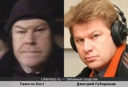 Актёр Тимоти Уэст и комментатор Дмитрий Губерниев