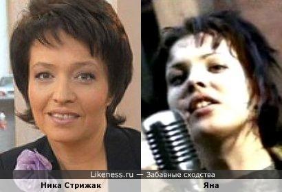 Телеведущая Ника Стрижак и певица Яна