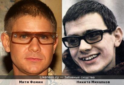 Митя Фомин и юный Михалков