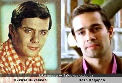 Никита Михалков и Пётр Фёдоров
