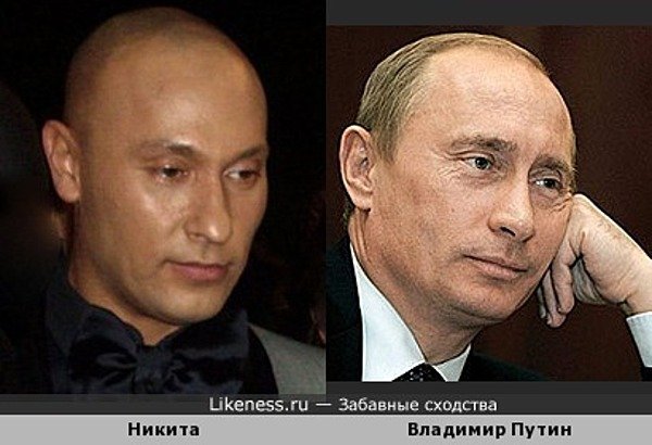 Певец Никита и Путин