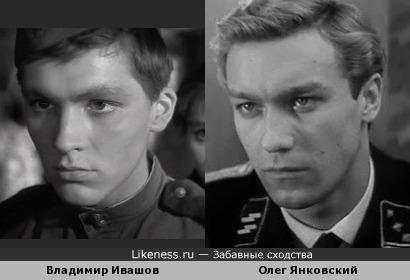 Русский солдат и фашистский офицер - не антропологическая ли идентичность? И чего не поделили...