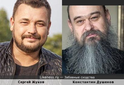 Сергей Жуков и Константин Душенов