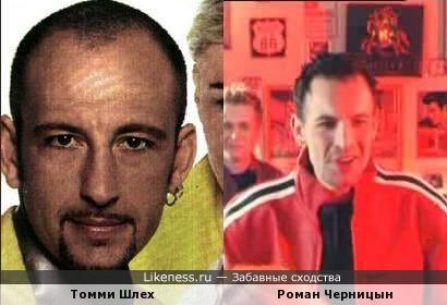 """Томми Шлех (""""Masterboy"""") и Роман Черницын (""""Plazma"""")"""