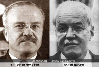 Вячеслав Молотов и Аллен Даллес