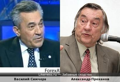 Василий Симчера и Александр Проханов
