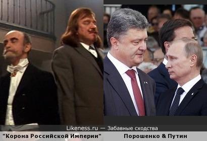 """Эпизод из к/ф """"Корона Российской Империи, или Снова Неуловимые"""