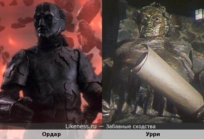 """Ордар (к/ф """"Книга мастеров"""") напомнил Урри (к/ф """"Приключения Электроника"""") в латном облачении :-)"""