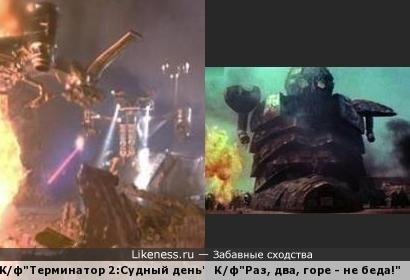 """Эпизоды из кинофильмов """"Терминатор 2: Судный день"""