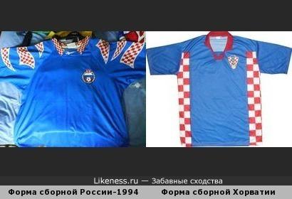 Форма сборной России по футболу образца 1994 года напомнила хорватскую форму