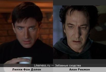 Актёры Ленни Фон Долен и Алан Рикман