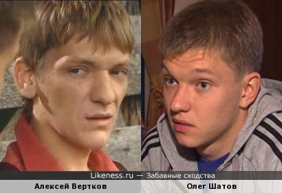 Актёр Алексей Вертков и футболист Олег Шатов