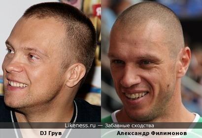 DJ Грув и Александр Филимонов