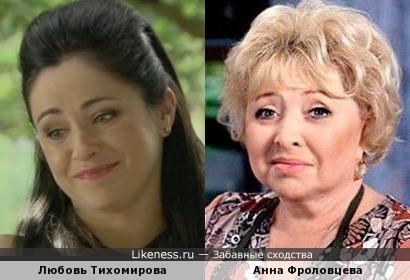Актрисы Любовь Тихомирова и Анна Фроловцева