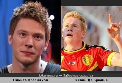 Никита Пресняков и бельгийский футболист