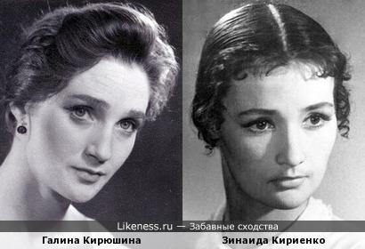 Актрисы Галина Кирюшина и Зинаида Кириенко