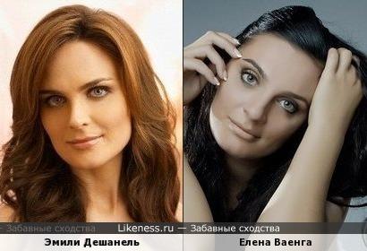 Эмили Дешанель и Елена Ваенга