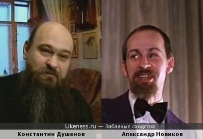 Константин Душенов и Александр Новиков