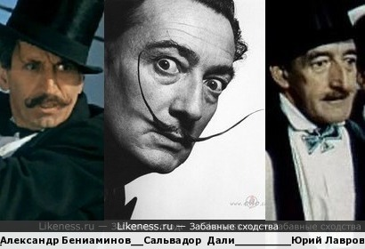 Сальвадор Дали и советский кинематограф
