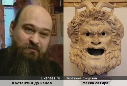 "Константин Душенов напомнил скульптурную работу ""Маска сатира"
