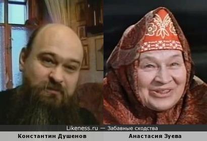 Константин Душенов и Анастасия Зуева