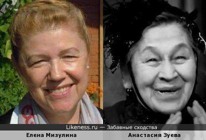 Елена Мизулина и Анастасия Зуева