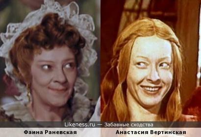 Фаина Раневская и Анастасия Вертинская в образах