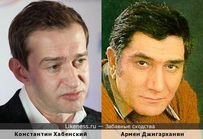 Константин Хабенский и Армен Джигарханян