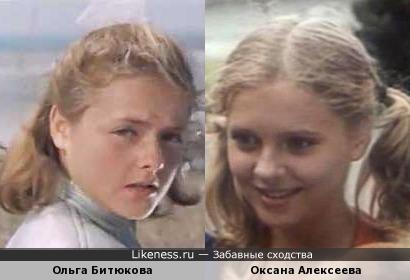 Ольга Битюкова и Оксана Алексеева