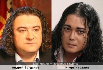 Андрей Богданов и Игорь Наджиев